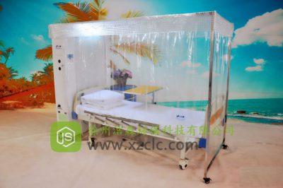 负压隔离病床-JS-H1型水平经济款直轨直架式层流床消毒罩